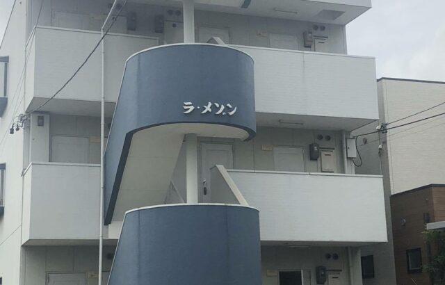 知多市 アパート 外装リフォーム工事 (1)