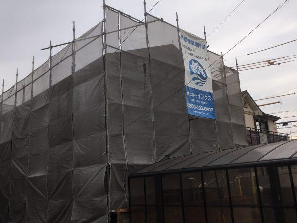 知多市にしの台 外壁屋根塗装工事 (2)