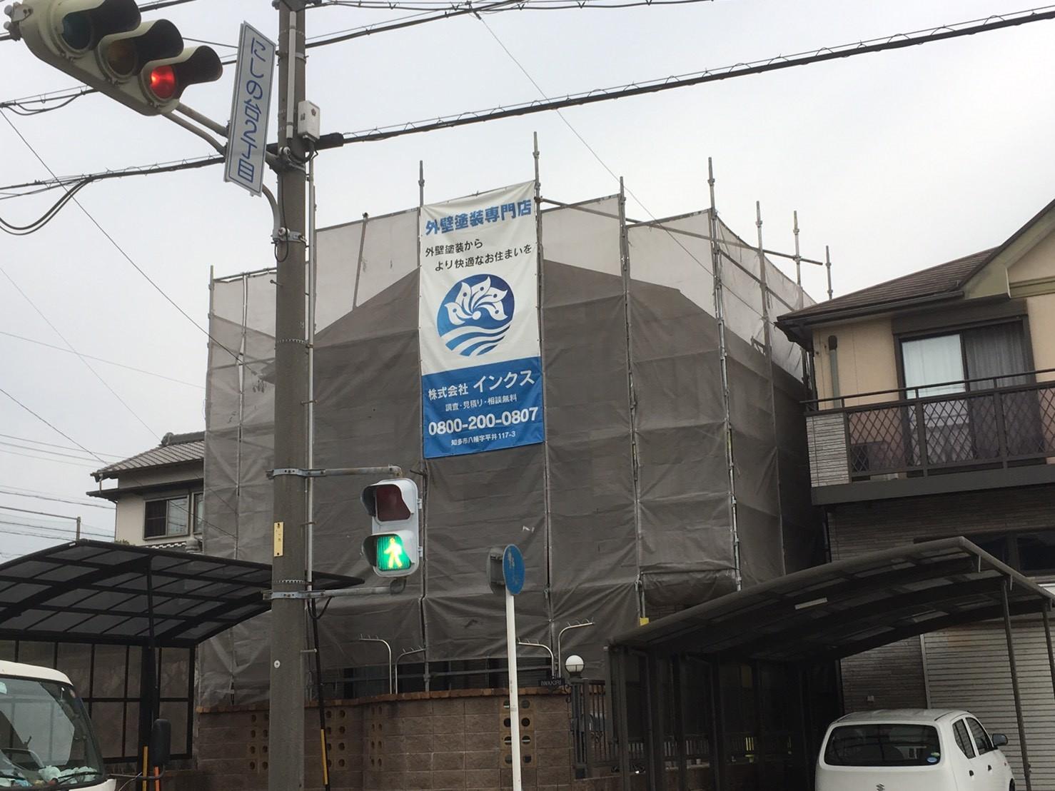 知多市にしの台 外壁屋根塗装工事 (1)