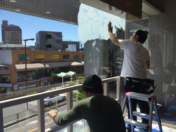 名古屋市千種区 美容院様 ガラス断熱塗装 (1)
