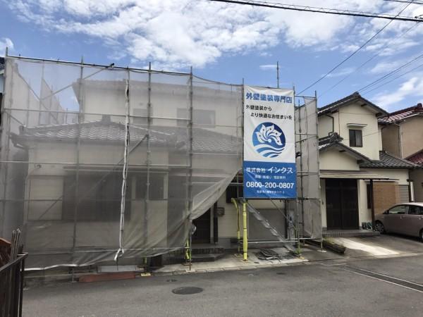 阿久比町にて外壁塗装・屋根漆喰、谷板交換工事 着工致しました。 (1)