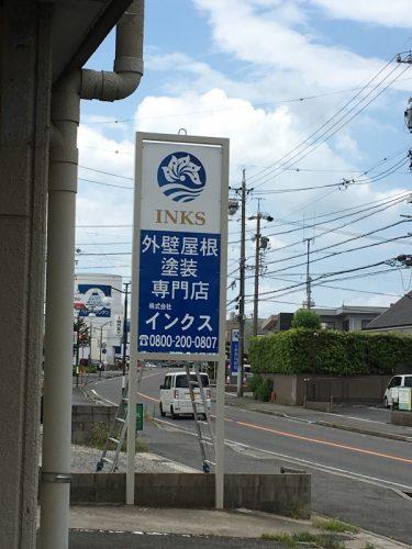☆外壁・屋根塗装 業者選びで迷われている方へ☆ (3)