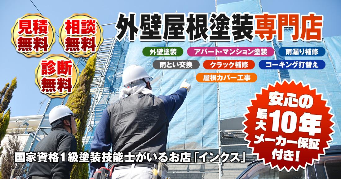 知多市にて、それぞれ工事が始まります☆ (1)