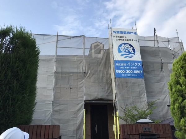 知多市にて屋根 付帯部塗装工事 着工致しました (2)